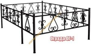 ограда на кладбище 0г-1