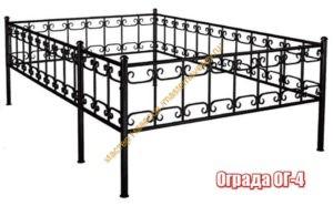 ограда на кладбище ог-4