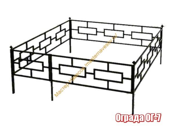 ограда на могилу ог-7